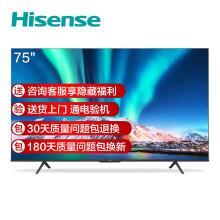 海信(Hisense)75E3F 75英寸 4K超清 HDR AI声控 MEMC防抖 悬浮巨幕全面屏 液晶平板电视机 教育电视