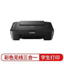 京品数码 佳能(Canon)MG3080 无线家用彩色喷墨打印一体机(学生打印、家庭打印、照片打印)(打印、复印、扫描)