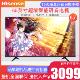 海信(Hisense) 65E3F 65英寸 4K超高清悬浮全面屏智能语音网络手机投屏液晶平板电视机