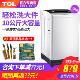 TCL B100L100 10公斤 全自动 波轮洗衣机