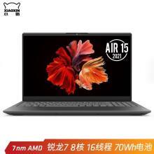 联想(lenovo)小新Air15 2021款 15.6英寸轻薄笔记本电脑(8核R7-4800U 16G 512G 100%sRGB 高色域)