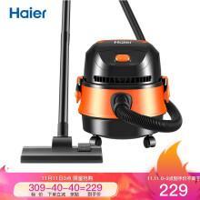 海尔(Haier)桶式吸尘器 15L大容量干湿吹家用强劲大吸力吸尘器HZ-T615