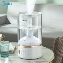 美的(Midea)加湿器家用香薰型智能恒湿持久滋润静音智能卧室室内小型大喷恒湿大雾量净化空气 透明水箱