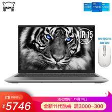 联想(lenovo)小新Air15 2021款 15.6英寸轻薄笔记本电脑(i5-1135G7 16G 512G 高色域)
