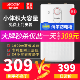 统帅(Leader)LES5u 5升 电热水器