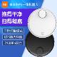 小米(MI)扫地机器人扫拖一体米家吸尘器2代智能家用全自动吸尘器擦地拖地一体机APP操控家电 激光导航扫拖一体(白色)