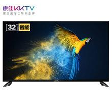 KKTV K32  32英寸 高清 WiFi智能网络液晶电视