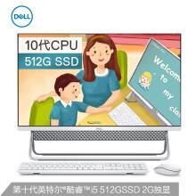 京品电脑戴尔(DELL)灵越AIO 5491 23.8英寸 英特尔酷睿i5微边框一体机台式电脑(十代i5-10210U 8G 512GSSD 2G独显)银