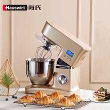 海氏(Hauswirt)HM740 多功能厨师机 5L