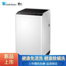小天鹅(Littleswan)8公斤 波轮洗衣机 全自动 TB80V23H