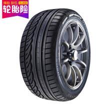 邓禄普轮胎Dunlop汽车轮胎 205/55R16 91V SP SPORT 01 原厂配套大众朗逸/卡罗拉/明锐/适配速腾/思域/朗动