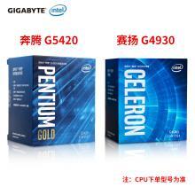 英特尔(Intel) 奔腾 G5420 主频3.8GHz