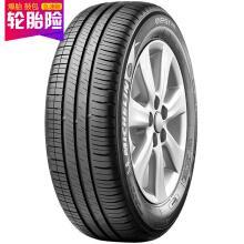 米其林轮胎Michelin汽车轮胎 195/60R15 88V 韧悦 ENERGY XM2 适配伊兰特/花冠/赛拉图/比亚迪F3/普锐斯