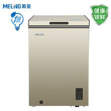 美菱(MELING)100升 一级能效冷藏冷冻转换冰柜 迷你家用静音小冷柜 单温母乳卧式小冰箱 顶开门 BC/BD-100DT
