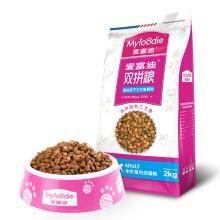 京东超市麦富迪猫粮 双拼室内成猫猫粮12月龄以上2kg