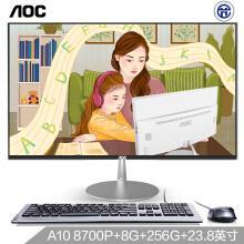 京品电脑AOC  AIO大师734 23.8英寸高清办公台式一体机电脑 (AMD A10 8700P四核 8G 256GSSD 双频WiFi 键鼠 3年上门)