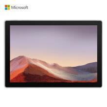 微软 Surface Pro 7  12.3英寸 i5 8G +128G 平板电脑