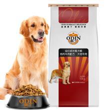 奥丁(ODIN)狗粮 大中小型成犬专用泰迪金毛哈士奇德牧通用型 鸡肉牛肉配方 成犬犬粮15kg