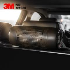 3M 车载空气净化器汽车净化器68001除甲醛除菌新车除味除PM2.5