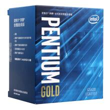 京东国际              英特尔(Intel)G5420 奔腾双核 盒装CPU处理器