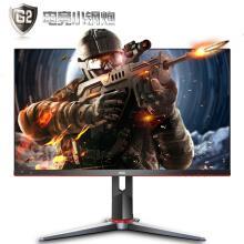 AOC 23.8英寸 IPS 广色域 144Hz HDREffect技术 直男小钢炮 人体工学支架 游戏电竞显示器24G2