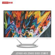 联想(Lenovo)来酷一体机LecooAIO办公家用一体电脑23英寸全高清屏 无线键鼠 赛扬 J3160 4G 256G SSD