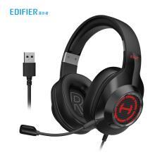 漫步者(EDIFIER)HECATE G2专业版 头戴式有线耳机