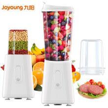 九阳(Joyoung) JYL-C50T 榨汁机