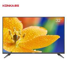 康佳(KONKA) LED32E330C 32英寸 高清液晶电视机