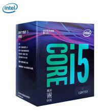 英特尔(Intel)酷睿 i5 9600K【3.7GHz版】六核芯