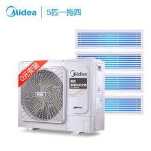 美的(Midea)5匹一拖四 全直流变频 智能家用中央空调 风管小多联机十年包修 MDVH-V120W/N1-TR(F1)