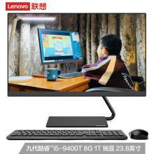 联想(Lenovo)AIO逸英特尔酷睿i5一体机台式电脑23.8英寸(六核i5-9400T 8G 1TB 2G独显 无线键鼠)黑