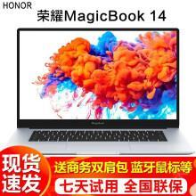 华为荣耀笔记本MagicBook 2019款 14英寸笔记本电脑 (R5-3500U 8G 512G   )