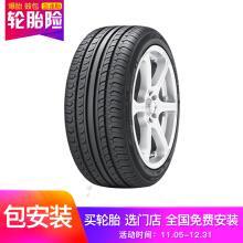 韩泰(Hankook)轮胎/汽车轮胎 195/65R15 91H K415 原配大众朗逸/马自达3/新卡罗拉 适配福克斯/马自达3