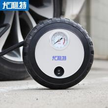 尤利特(UNIT)车载充气泵 YD-7026 打气机 方便快捷足球 电动车 摩托车 橡皮艇 充气床 汽车用轮胎