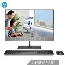 惠普(HP)战66 微边框商用一体机电脑23.8英寸(九代i5-9500T 8G 1T+256GSSD R535 2G独显 高色域 四年上门)
