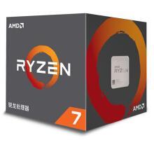 AMD 锐龙7 2700X 处理器 (r7) 8核16线程 3.7GHz AM4接口 盒装CPU