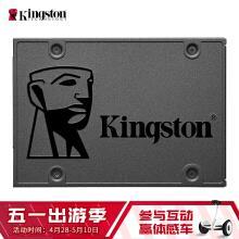 金士顿(Kingston) 240GB SSD固态硬盘 SATA3.0接口 A400系列
