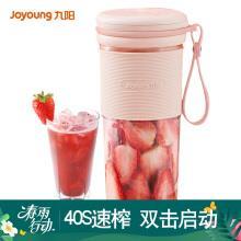 九阳 Joyoung?L3-LJ2521 便携式榨汁机
