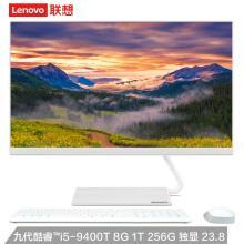 联想(Lenovo)AIO逸 个人商务一体机台式电脑23.8英寸(i5-9400T 8G 1T+256G 2G独显 无线键鼠)白