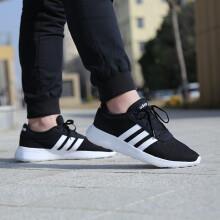Adidas阿迪达斯官网男鞋2020春季新款运动鞋子休闲时尚潮流舒适轻便耐磨训练跑步鞋B28141 B28141 42