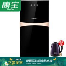 康宝 Canbo XDZ70-G19 70L 立式消毒柜