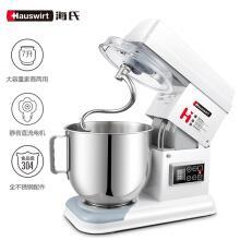 海氏(Hauswirt)M6 多功能厨师机 7L