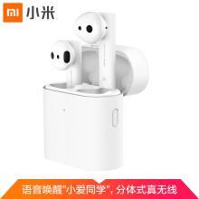 小米  Air2  入耳式蓝牙耳机