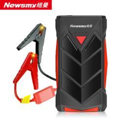 纽曼(Newsmy)S400汽车应急启动电源12V车载电瓶启动宝汽车搭电打火车载充电宝手机移动电源