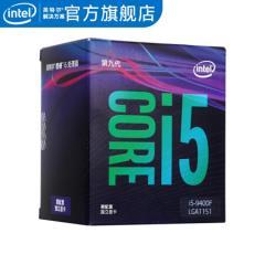 英特尔(Intel)酷睿 系列盒装CPU处理器 i5 9400F【2.9GHz 6核6线程】