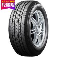 普利司通Bridgestone轮胎/汽车轮胎 225/65R17 102H 绿歌伴 EP850 适配CRV/RAV4/奇骏/S6/哈弗H6/昂科威/CS75