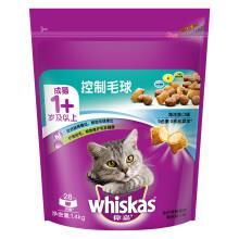 京东超市伟嘉 宠物猫粮 成猫全价粮 布偶蓝猫橘猫加菲英短猫咪 控制毛球 海洋鱼口味1.4kg