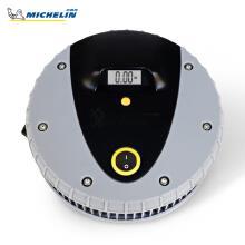 米其林(MICHELIN) 车载充气泵 数显电动充气泵 带放气阀 小型便携式打气泵 数显胎压充气泵 4387ML
