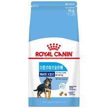 ROYAL CANIN 皇家狗粮 MAJ30大型犬幼犬狗粮 2-15月龄 全价粮 4kg